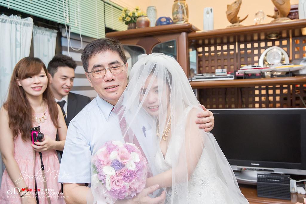 樂天&慧怡-840
