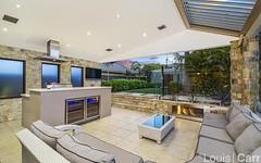 1 Matilda Grove, Beaumont Hills NSW