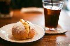 my sweet bakers (Yumeboo) Tags: film om1 kyoto