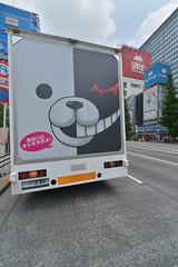 2013727  akihabara akiba (PhotoAkiba) Tags: japan tokyo mainstreet   akihabara akiba electrictown    adtruck advertisingtruck