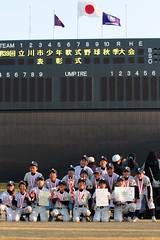 平成25年度 立川秋季大会 2部 準優勝