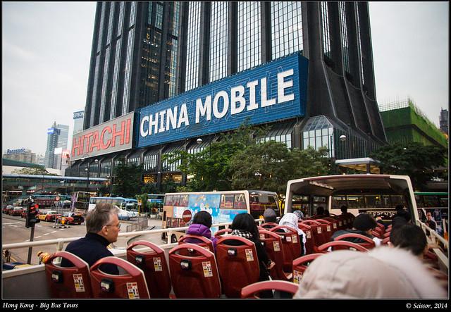 中國行動 China Mobile