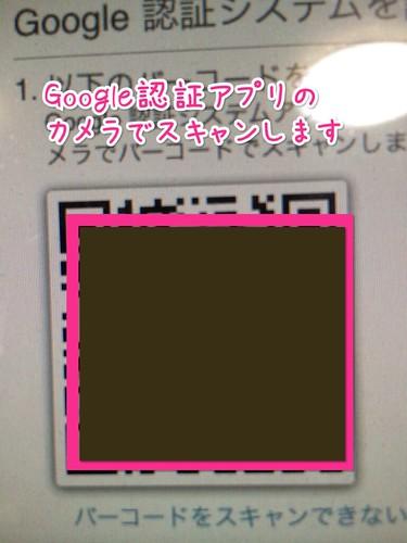 QRコード1