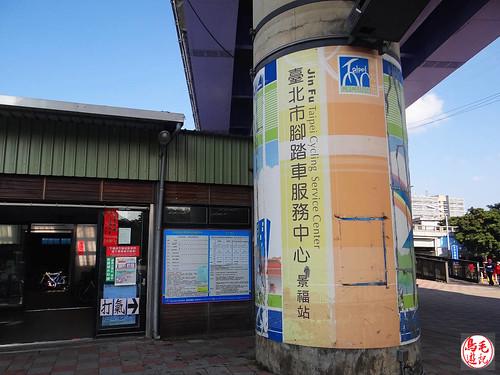 景福河濱自行車步道、客家文化館 (1).jpg