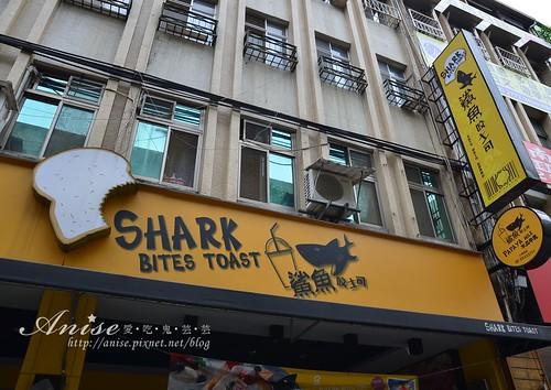 鯊魚咬吐司_002.jpg