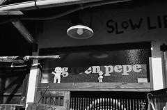 Slow Lixx (Purple Field) Tags: yasuhara isshiki t981 rangefinder rollei sonnar 40mm f28 hft kodak 400tx trix bw monochrome film 35mm analog osaka japan street alley walking signboard      x            canoscan8800f stphotographia