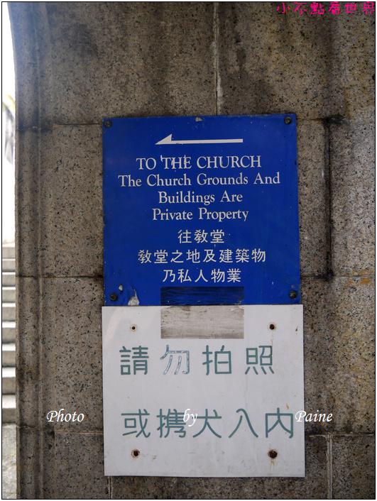 香港九龍聖安德烈教堂 (3).JPG