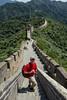 _MG_3354.jpg (mikeandkimk) Tags: china travel beijing northeastchina