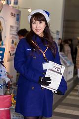 ASUS Blue Santa Girls -ASUS Festival 2013 (Akihabara, Tokyo, Japan) (t-mizo) Tags: japan canon tokyo sigma event   akihabara akiba asus lr chiyodaku lightroom   sigma50mm     lr4 afes sigma50 sigma5014 sigma50mmf14 sigma50mmf14exdghsm sigma50exdg sigma50mmf14exdg sigma50f14 eos60d sigma50mmhsm   bellesalle sigma50mmf14dgex lightroom4 bellesalleakihabara   asus asusfestival 2013 afes2013 afes13 asus13 asus2013 asusfestival2013 13 asusfestival13