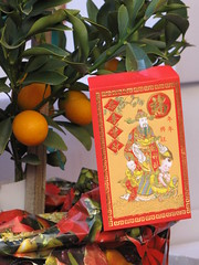 Lucky Red Envelope (shaire productions) Tags: red asian photography vietnamese image artistic chinese decoration picture pic chinesenewyear celebration ornament photograph luck lucky decor lunar lunarnewyear imagery