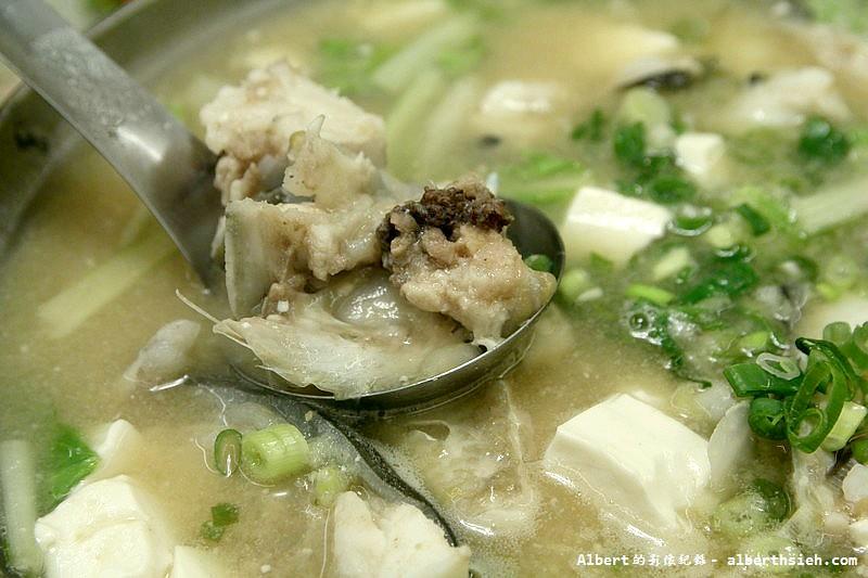 台北中正.北海漁村:澎湖鮮魚 (味噌湯) (2)