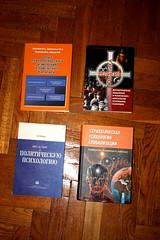"Замечательные книги - буду читать... • <a style=""font-size:0.8em;"" href=""http://www.flickr.com/photos/107434268@N03/12618390375/"" target=""_blank"">View on Flickr</a>"
