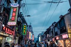 puxi streets (imageneer) Tags: shanghai puxi streets xe2 fujifilm asia china dusk