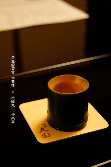 【日本,京都府,京都市】舌尖上的一場華麗饗宴,京都祇園丸山。(米其林二星名店