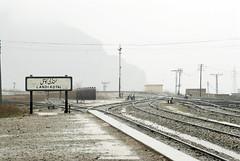 Railway Tracks to Landikotal (Nadeem A. Khan) Tags: pakistan rail railway peshawar nwfp kpk landikotal nadeemakhan nadeemimages khyberpakhtoonkhwa