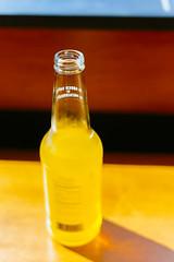 IMG_8321 (Kid Gibson) Tags: color canon utah bottle unitedstates drink juice tasty bands saltlakecity starbucks soda 6d izze seangibson sgibsonphoto