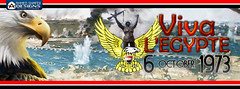 6 October 1973 - 2013 (A.s Graphic Designs) Tags: new our 6 army design israel october war egyptian land win isreal 1973 sinai   palstine  2013               agnist
