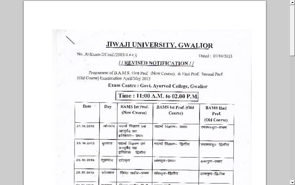 Uk mba essay sample image 4