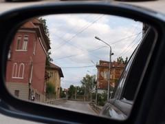 through the rear view mirror (Carine&Tom) Tags: europe rearviewmirror bulgaria rtroviseur bulgarie velikotarnovo wingmirror rtro staraplanina  kilifarevo        centralbulgaria