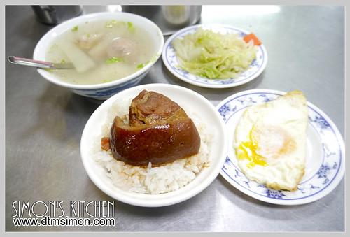 山河魯肉飯05.jpg