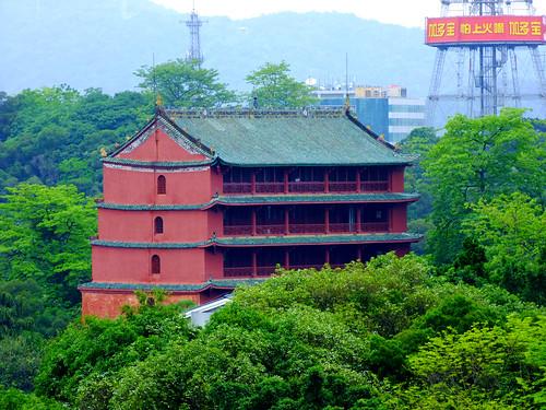Zhenhai Tower Guangzhou/镇海楼