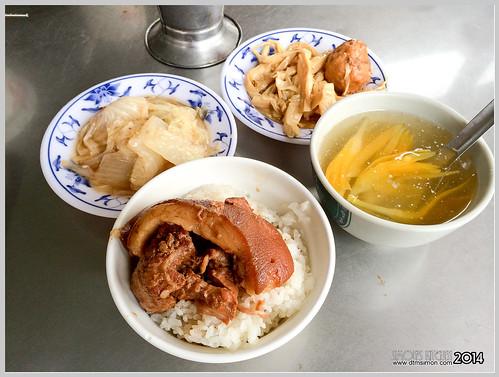 大智路蕭爌肉飯07