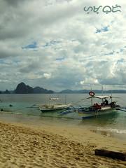 7 Commando Beach (A. K. Hombre) Tags: elnido palawan sea beach shore boats cloudy