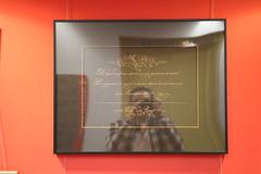 / Arte caligrfico en espaol (Instituto Cervantes de Tokio) Tags: institutocervantes caligrafa refranes espaol exhibition exhibicin exposicin           calligraphy