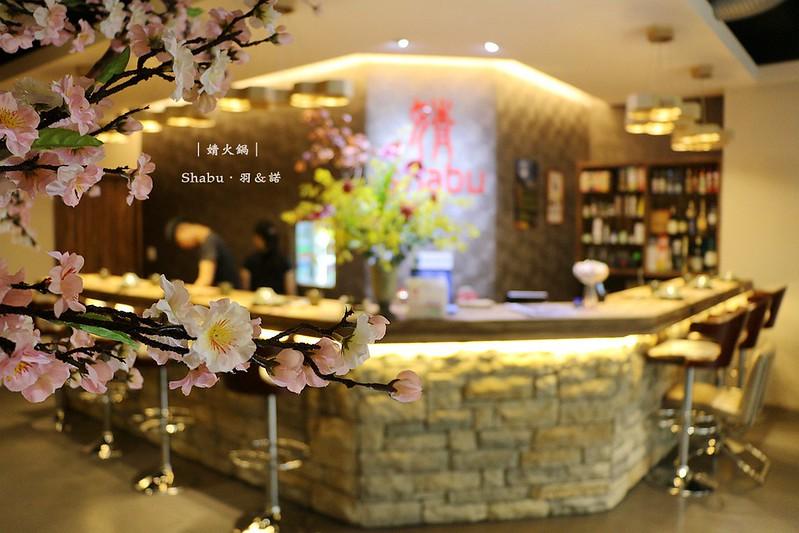 婧‧shabu捷運新莊副都心社區011