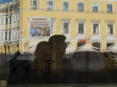 Проснись! (GrusiaKot) Tags: ucraina ukraine україна украина travelling autumn us reflexion loschinovka