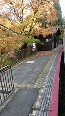 fullsizeoutput_25e (johnraby) Tags: kyoto trains railways keage incline randen umekoji railway museum eizan