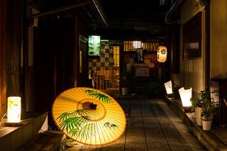 竹笹堂 - 宵山 / Gion Festival