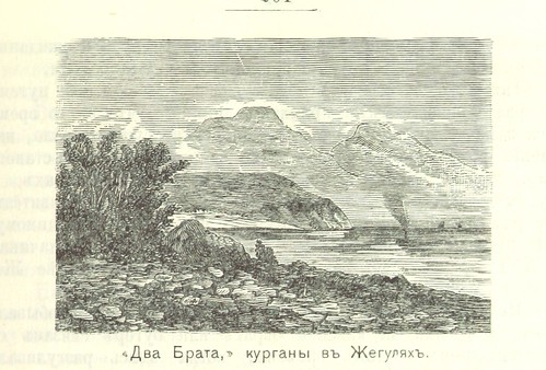 British Library digitised image from page 275 of
