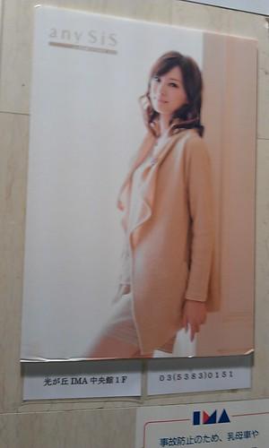 北川景子 画像38