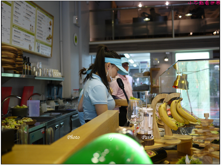 台北內湖Banagreen香蕉.綠