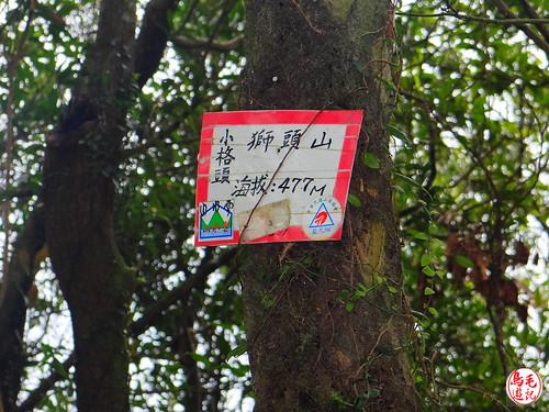 小格頭獅頭山‧鱷魚島景觀 (16).jpg