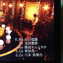 柴咲コウ 画像6