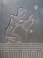 Nectanebo II (Aidan McRae Thomson) Tags: egyptian ancient britishmuseum london sculpture statue pharoah