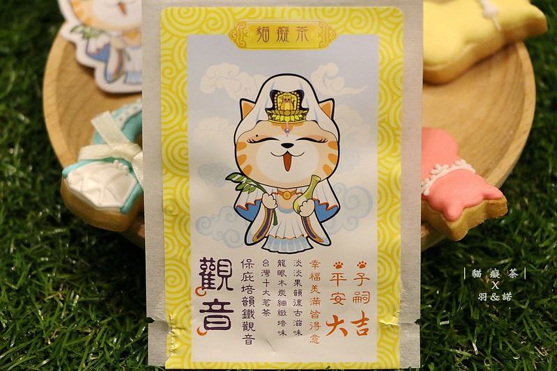 貓癡茶婚禮小物54