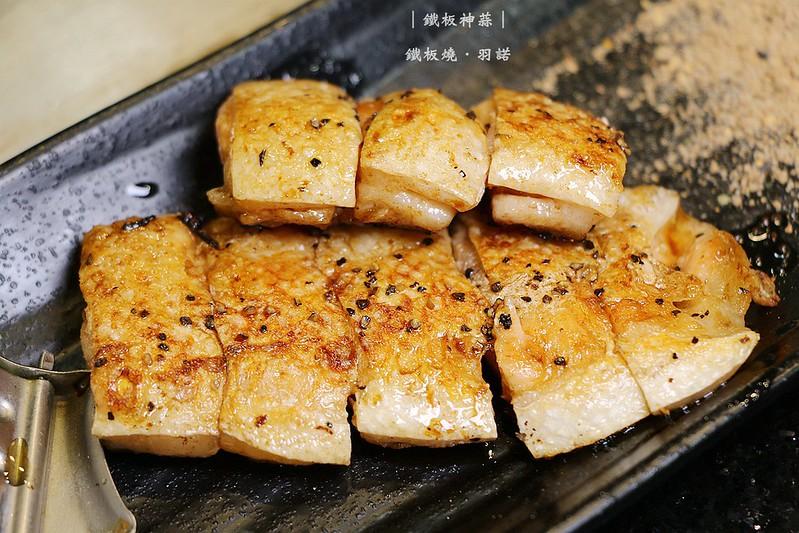 鐵板神蒜三重鐵板燒台北橋站美食047