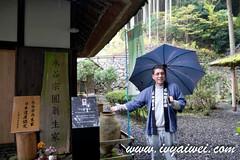 SAM_9099 (ivyaiwei86) Tags: travel japan uji kyoto autumn matcha
