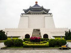 Chiang Kai-Shek Memorial from Shing Yi Rd (zot0 (Mike K)) Tags: taiwan december2008 panasonicdmcfx12