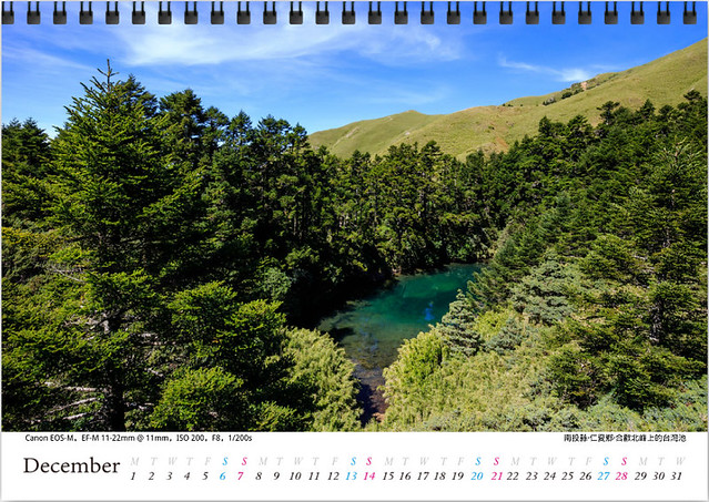 calendar_2014_14
