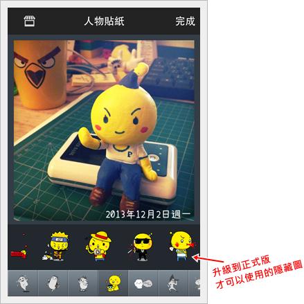 friendlyflickr, bananacamera, vision:text=0585, vision:outdoor=09, 香蕉相機, 小波香蕉相機 ,www.polomanbo.com