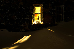 Window (Curtis Gregory Perry) Tags: timberlinelodge oregon night long exposure snow window winter nikon d800e natë gau ноч нощ nit noc nat νύχτα notte nakts naktis noite lejl natt ночь éjszaka נאַכט रात 夜 夜晚 đêm gece nag usiku dare bosiu gabii gabi wengi alina malam po