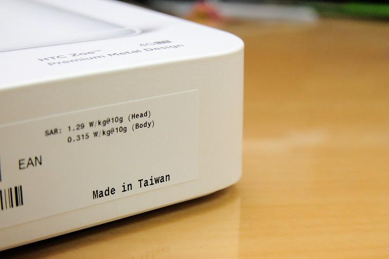 手機,開箱評測 @小蟲記事簿