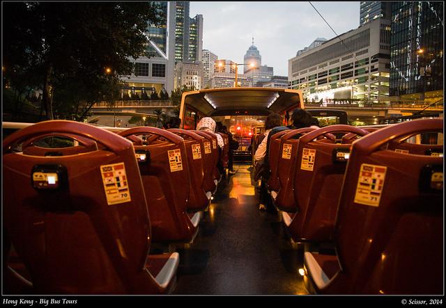 夜間的Big Bus
