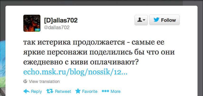 11-рублёвое интересуется, за что я плачу в Qiwi