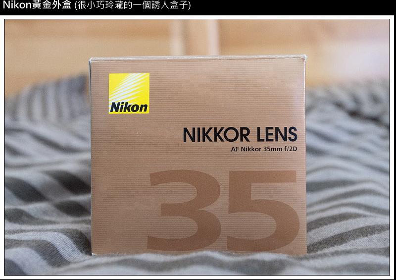 NIKKOR_35mm_f2_b01