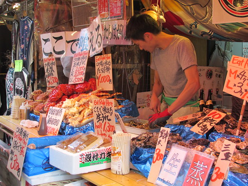 Petit marché aux poissons, Tokyo, Japon
